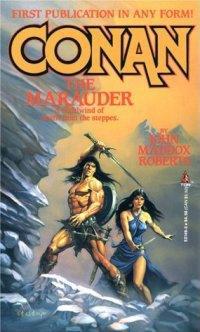 John Maddox Roberts: Conan the Marauder
