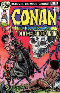 Conan the Barbarian #062